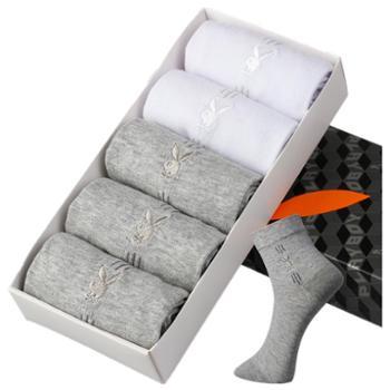 PLAYBOY/花花公子 男士纯棉商务袜子男 中筒新品四季款舒适透气纯色五双装