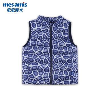 mesamis/蒙蒙摩米 男童羽绒服洋气马甲童装宝宝白鸭绒轻薄款背心