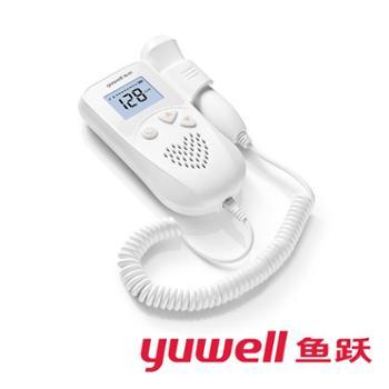 鱼跃 胎心监测仪孕妇家用多普勒无辐射胎儿胎动听诊器听胎心监护仪