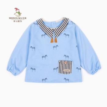 米豆酷尔 弹力针织宝宝吃饭罩衣秋冬儿童长袖防水围兜