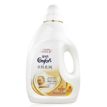 金纺婴儿香氛宝宝衣物护理洗衣柔顺剂液香味持久留香气家庭装专用