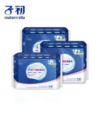子初 产妇卫生巾产褥期月子排恶露加长加大孕妇产后专用卫生巾3包