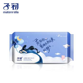 子初云柔卫生巾丝薄产妇卫生巾产后专用产妇专用420mm4片