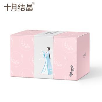 十月结晶产妇卫生巾产后产褥期排恶露420mm8片