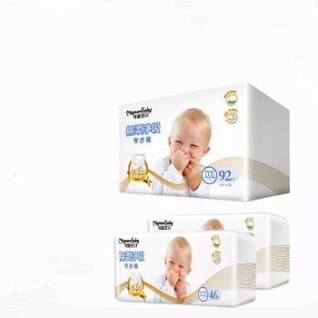 Mignon Baby/可爱宝贝 拉拉裤男女宝宝婴儿超薄透气大码经济装轻薄尿不湿