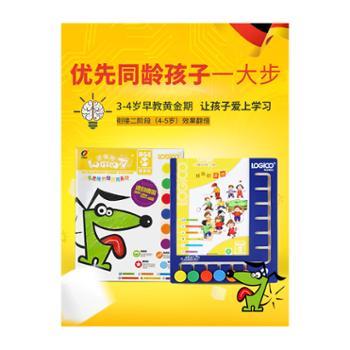 logico逻辑狗3岁3-4/4-5/5-7岁幼儿园家庭教材版思维训练早教套装