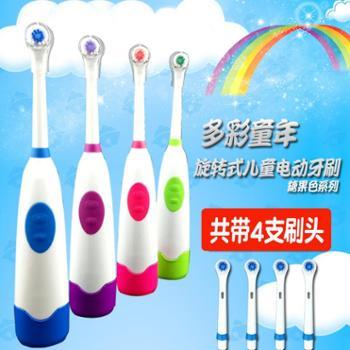 旋转式儿童电动牙刷 带4刷头 儿童牙刷 软毛宝宝小孩自动牙刷美白 M0