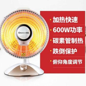 长虹取暖器 小太阳电暖器台式电暖气暖风机电暖风家用学生烤火炉 小太阳取暖 M0