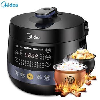 美的4.8L电压力锅双内胆电高压锅锅家用双胆升高压饭煲厨房用具生活用品