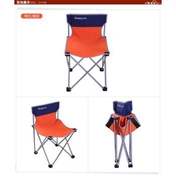 探路者折叠椅TEAD90820