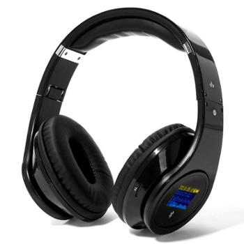 PLUFY智能无线音乐立体声蓝牙4.0耳机耳麦双耳头戴式手机电脑通用蓝牙