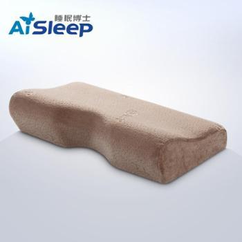 Aisleep睡眠博士太空记忆枕慢回弹颈椎枕芯护颈保健枕颈椎枕头标准款