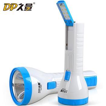 久量LED多功能充电式家用小手电筒便携户外照明露营应急灯强光灯