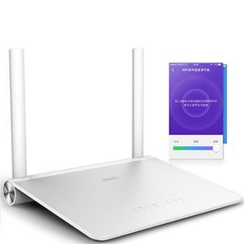 360安全路由P1家用智能wifi信号中继光纤无线路由器