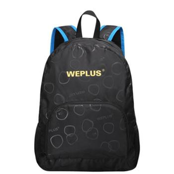 WEPLUS唯加折叠背包旅行包皮肤包双肩包男女情侣款户外背包轻便备用包