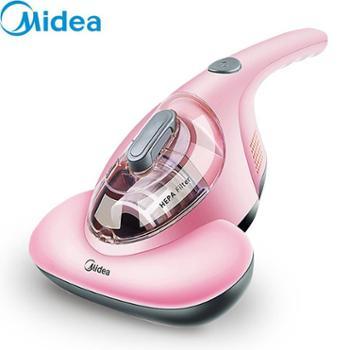 美的(Midea)除螨仪手持床铺吸尘器家用床上除螨机紫外线杀菌热风除湿