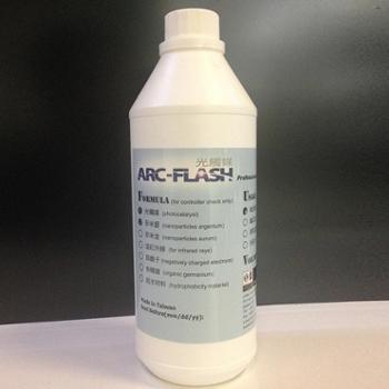 ARC-FLASH光触媒(型号:AF-103)