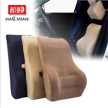 记忆棉护腰靠垫慢回弹腰靠天鹅绒汽车用腰垫靠背靠枕