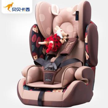 贝贝卡西 LB-509 汽车儿童安全座椅9月-12岁 新生儿宝宝车载座椅3C认证