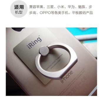 手机便携支架金属指环扣支架创意手机配件车载懒人支架