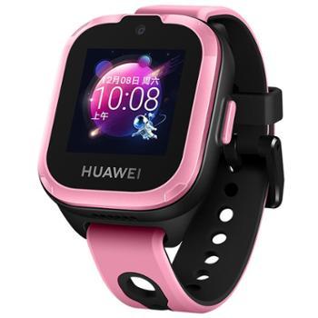 Huawei/华为儿童手表3GPS精准定位电话手表拍照通话小孩学生男女孩款