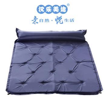 汉乐美途自动双人充气垫HL-0506户外防潮垫帐篷睡垫双人加厚款充气垫