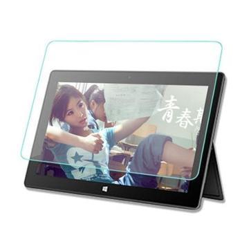 孔雀屏微软SurfacePro3平板电脑钢化玻璃膜包邮