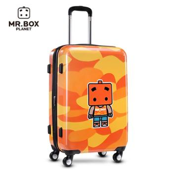 张小盒发条橙新款拉杆箱万向轮旅行箱