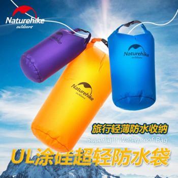 NH挪客 户外旅行防水包漂流袋 衣物收纳袋旅游游泳手机防水袋