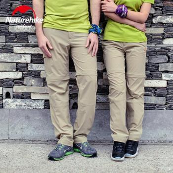 NH两截运动速干裤男女款弹力修身可拆卸短裤登山长裤户外情侣裤
