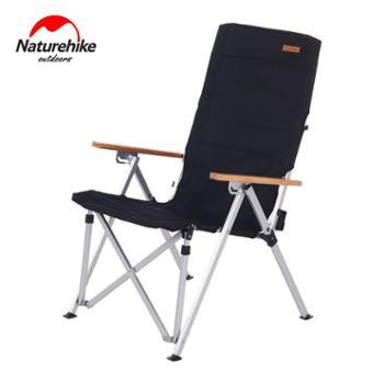 NH挪客户外轻便铝合金折叠椅子便携躺椅钓鱼写生休闲椅露营沙滩椅