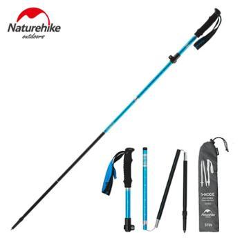 NH挪客户外铝合金折叠登山杖手杖伸缩拐杖棍徒步登山装备