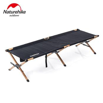 NH挪客行军床木纹铝合金折叠床户外便携收纳单人床户外旅行午休床