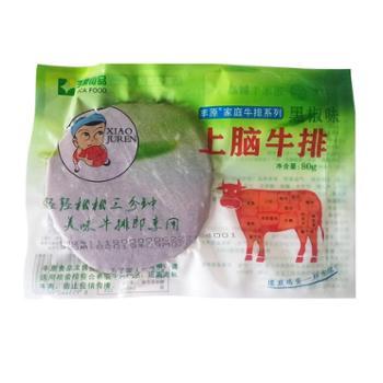 丰原上脑牛排套餐团购家庭牛扒10片80克/片