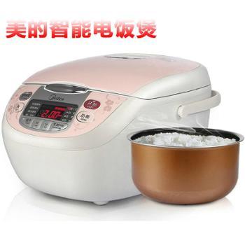 美的电饭煲正品 4L预约定时智能电饭煲涡轮三苏泊角尔
