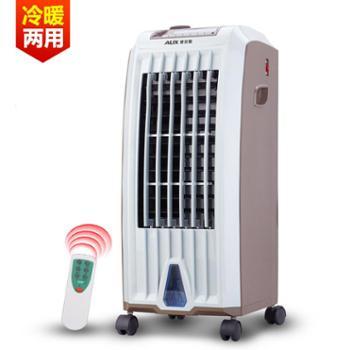 奥克斯冷暖空调扇 冷暖两用冷风机移动制冷小空调扇101-1遥控家用