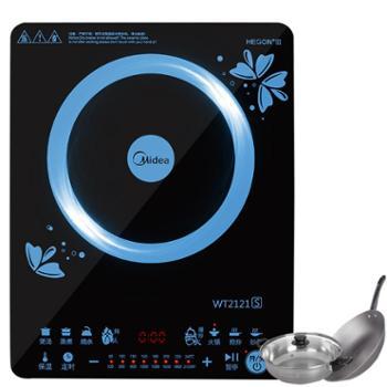 美的电磁炉Midea/美的 WT2121火锅电池炉超薄触摸屏正品特价包邮