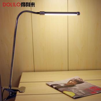 得利来led台灯夹子灯夹灯书桌灯床头灯护眼台灯学习510调光阅读灯