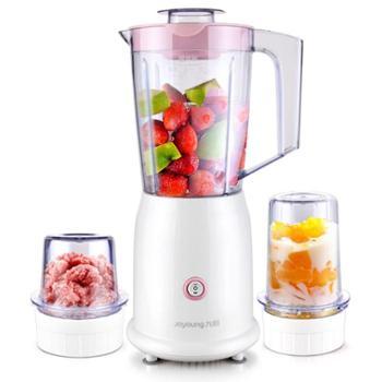 九阳榨汁机正品电动水果豆浆婴儿果汁机家用多功能料理机特价