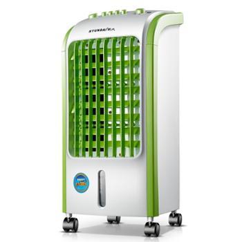 现代空调扇单冷型 冷气扇加湿制冷风机家用冷风扇 静音水冷空调