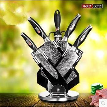 小天子德国刀具套装厨房菜刀套装进口不锈钢七件套刀组合厨具用品
