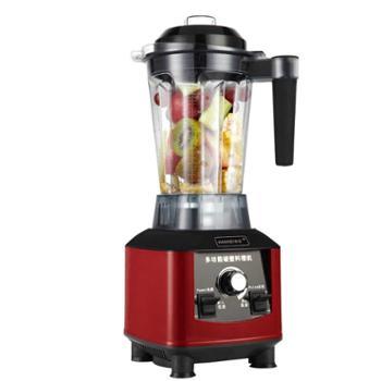 韩伟 CB-601破壁料理机 家用多功能榨汁果汁机 绞肉辅食搅拌机