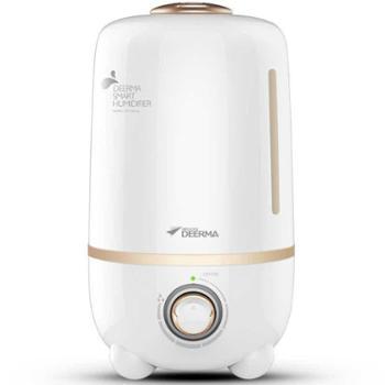 德尔玛加湿器 家用大容量 办公室空调空气加湿器迷你香薰静音净化4230-63