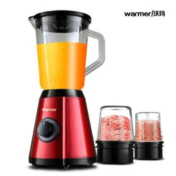 Warmer沃玛 多功能榨汁机家用电动迷你炸水果果汁机豆浆机原汁机WJE-200