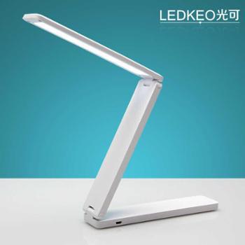光可经济款LED折叠充电台灯USB触摸调光创意学习护眼学生宿舍台灯LK890