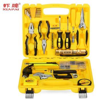 工具箱手动工具套装多功能五金工具箱电工工具家用工具箱套装XP-002