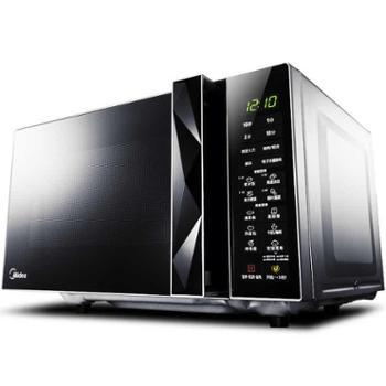 【善融开学季】Midea/美的M3-L233B家用微波炉光波炉智能平板烧烤蒸汽炉特价