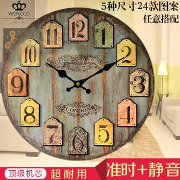 欧式复古挂钟创意客厅美式餐厅挂表简约静音时钟卧室家用石英钟表