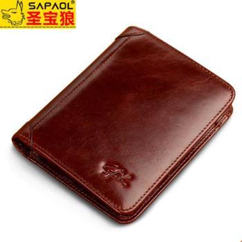 圣宝狼 男钱包真皮短款竖款男式钱夹 头层牛皮卡包驾驶证男士皮夹