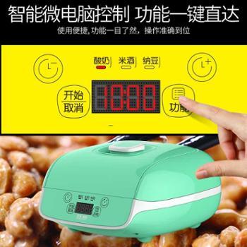 RW/容威 JP-SN1001酸奶机家用全自动玻璃内胆智能米酒机纳豆机